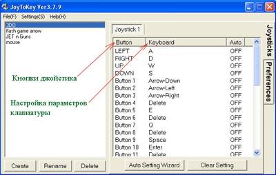 JoyToKey v.3.7.9