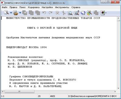Bred v.3.03 Rus
