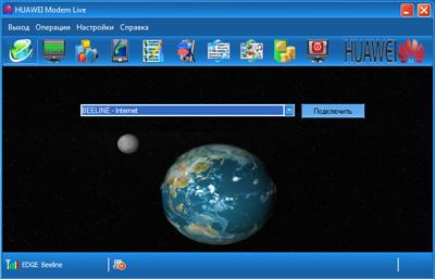 Скриншот HUAWEI Modem Live
