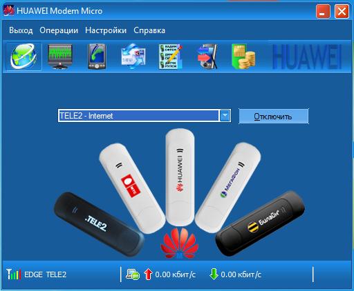 скачать программу для прошивки модема Huawei - фото 4