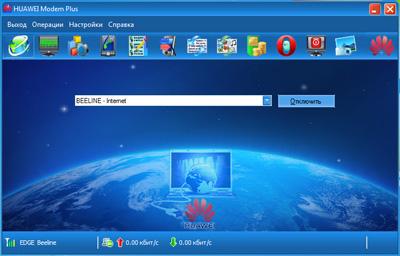 Скриншот HUAWEI Modem Plus