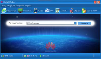 Скриншот HUAWEI Modem