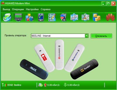 Скриншот HUAWEI Modem Mini