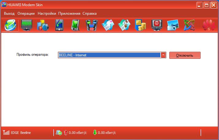 http://helpower.narod.ru/skrinshots_huawei_skin/image_9.png